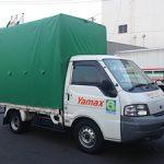 1t 車(箱・幌)