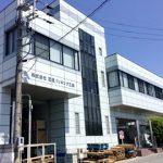 株式会社 石原パッキング工業 九州営業所様