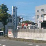 両備トランスポートカンパニー 北九州支店